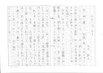 GM4月の秀作です。率直な思いが淡々とした筆致で書かれていて、石井さんの文章はいつでもそうですが、やけに力が入らないのがいいです。