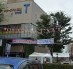 阪急ツイン館前のテントが本部です